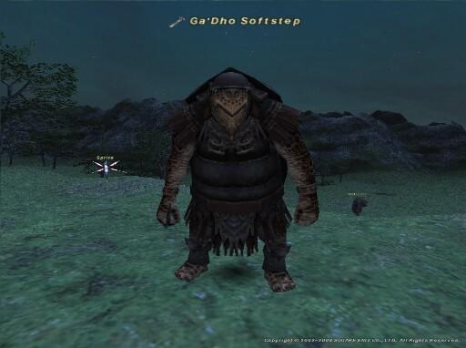 Ga'Dho Softstep - ガ・ド ソフトステップ