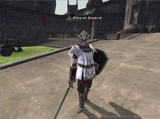 Royal Guard - ロイヤルガード
