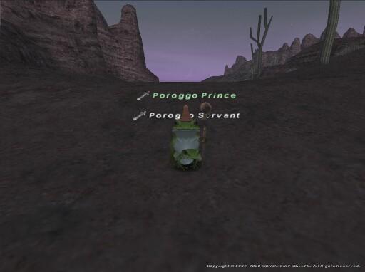 Poroggo Prince(ポロッゴプリンス)